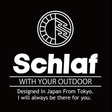 Schlaf(シュラフ)公式ブランドサイト