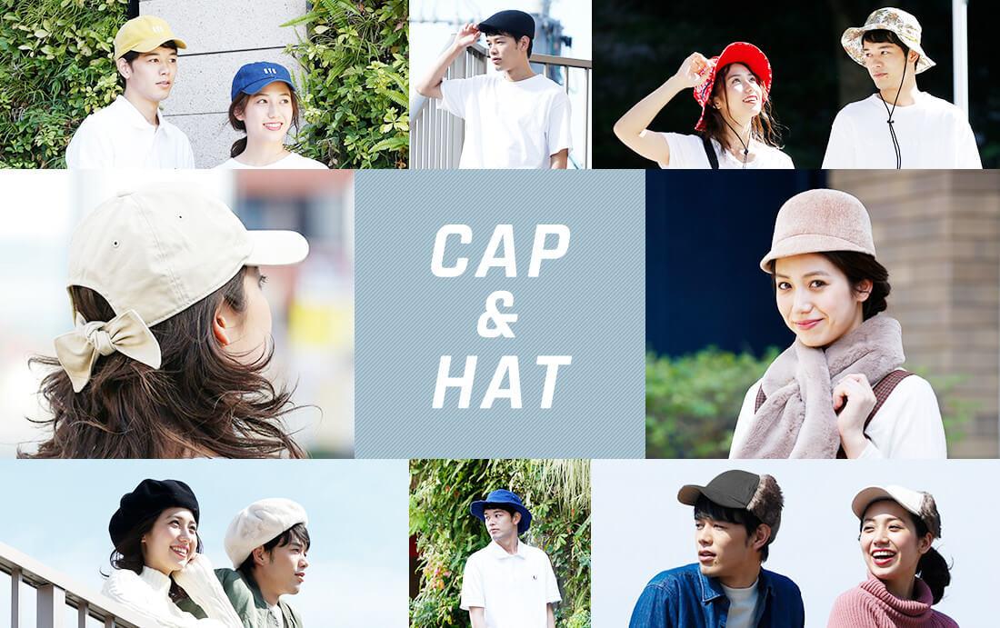 CAP&HATメインイメージ
