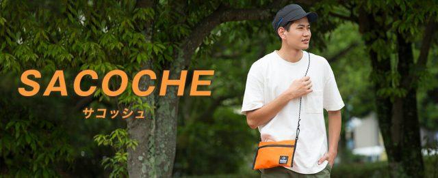 SACOCHE(サコッシュ)イメージ