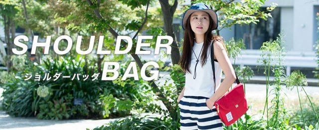 SHOULDER BAG(ショルダーバッグ)イメージ