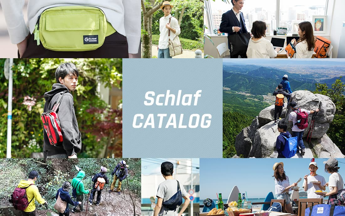 Schlaf商品カタログメインイメージ