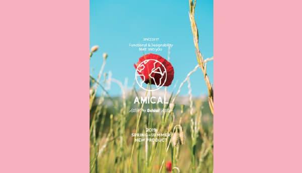 AMICAL 2019 春夏カタログ