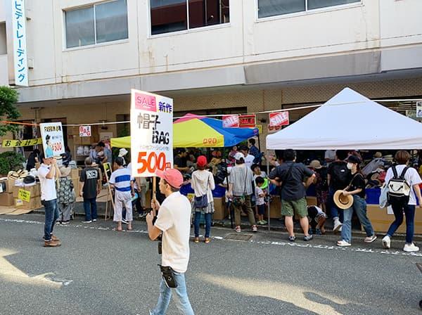 第39回 福岡流通センターまつりイメージ